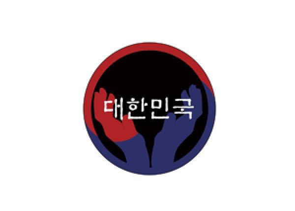 Coming together in Skokie: Korean Culture