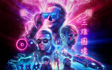 Muse's Simulation Theory